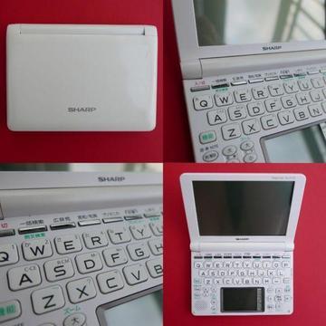 Japanese Electronic Dictionary Denshi Jisho